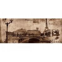 Postcard Beige 1 20x50